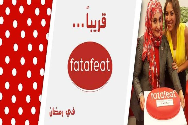 إنتظروا منال العالم علي قناة فتافيت في رمضان 2017