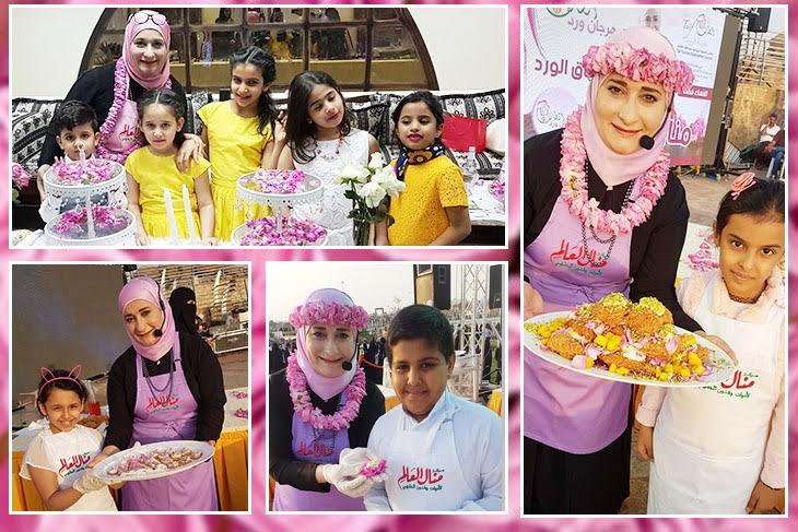 شاهد بالصور أطفال الطائف يحتفلون بمهرجان ورد الطائف 13 مع منال العالم