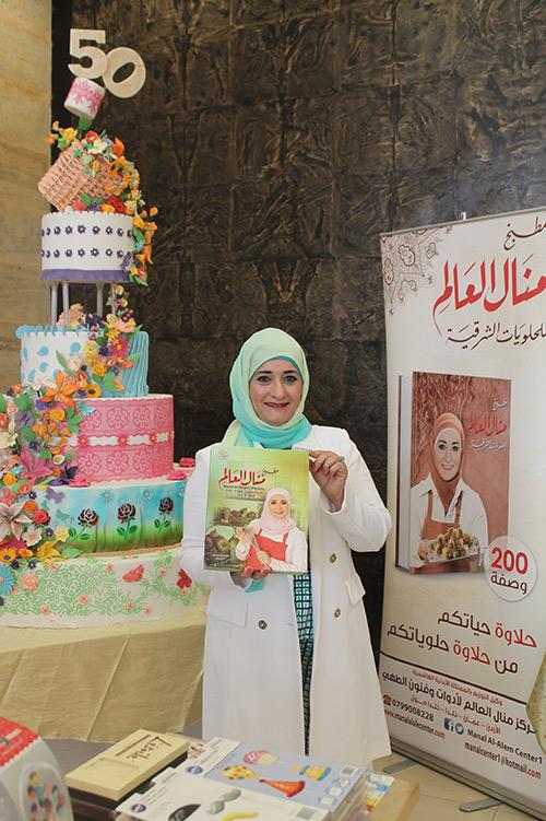 مشاركة السيدة منال العالم في بازار السلك الدبلوماسي