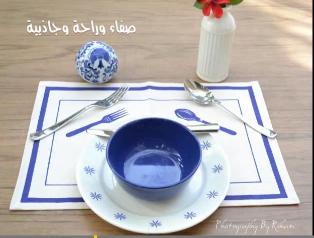 فن تزيين المائدة 41