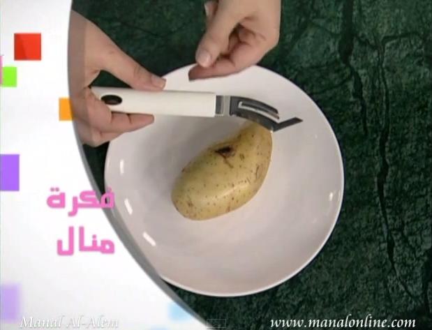 فكره لتنظيف البطاطس