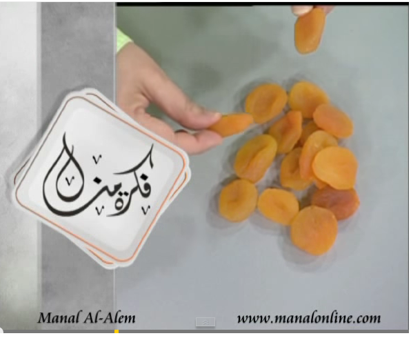 فوائد تناول المشمش فى رمضان