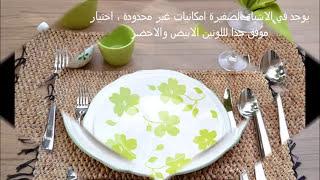 فن تزيين المائدة - 14 مطبخ منال العالم رمضان 2013