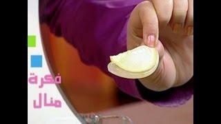 ثلج جاهز بشرائح الليمون - مطبخ منال العالم