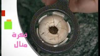 استخدام قطاعة البيض لتقطيع المشروم - منال العالم