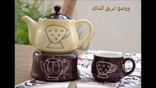 فن تزيين المائدة - 17 مطبخ مناال العالم رمضان 2013