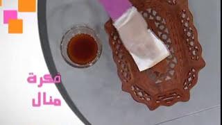 استخدام الشاي لتلميع الخشب - مطبخ منال العالم
